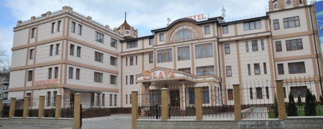 Гостиница Слава (Запорожье)
